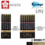 [Limited Edition, Free Fabric Mask] Sakura Pigma Micron Drawing Technical Pen 100th Anniversary Black Gold Barrel (Wallet Set of 5 /8)