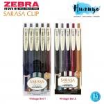 Zebra Sarasa Clip Retractable Vintage Retro Colour Gel Pen (0.5MM) [Color Set of 5]