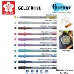 Sakura Gelly Roll Metallic Colour Gel Pen 1.0MM - [Suitable For Zentangle]