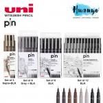 UNI PIN Technical Drawing Pen Wallet Set of 3 / 6 /12 (Black / Grey / Sepia Colour)