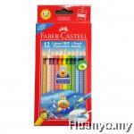 Faber-Castell GRIP Watercolour Pencils 12L