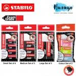 Stabilo Exam Grade Black & Colour Dust Free Pencil Eraser Value Pack (Small / Medium / Large, Set of 2 / 3 / 4)