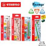 Stabilo Trio / Trio + Triangular Grip Jumbo 2B / HB Pencil (Set of 3 / 6) [Free Jumbo Sharpener]