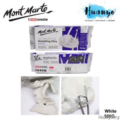 Mont Marte Premium Air Hardening Modeling Clay / Paper Clay ( White / Terracota, 500G) [No Baking Required]