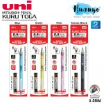 UNI Kuru Toga Mechanical Pencil with Automatic Lead Rotation Sharpening M5-450T Starter Value Pack Set (0.5mm, Free 2B 0.5 Leads)