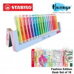 [Limited Fashion Edition] Stabilo Swing Cool Pastel & Flourescent Colour Highlighter Highlight Pen (Desk Set of 18)