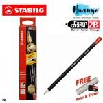 Stabilo Exam Grade 2B Pencil (Free Ruler and Eraser)