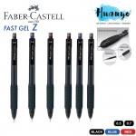 Faber-Castell Fast Gel Z Retractable Rubber Grip Gel Pen (Black/Blue /Red, 0.5mm/0.7MM, Ink Refillable) [Per Pcs]