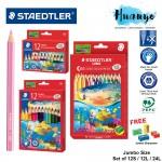 Staedtler Luna Jumbo Permanent Colour Pencil (12S / 12L / 24L Color Set) [Free Jumbo Sharpener]