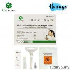 Glallergen COVID 19 Home Self Test Saliva/Oral Fluid Rapid Antigen Kit Set