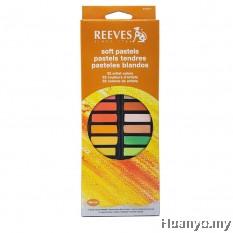 Reeves Soft Pastel 32 Colours Set (Half Size)