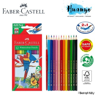 Faber-Castell Water Colour Pencil Set of 12L / 24L [Free 1 Brush](REFILL Pack for Wonder Box Color Set)
