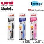 UNI Shalaku Comfort Rubber Grip Mechanical Pencil M5-100 0.5MM Value Pack Set (Free 0.5MM UNI Pencil Lead)