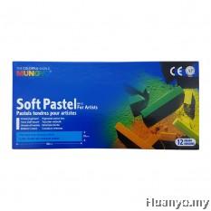 Mungyo Soft Pastel 12 Colours Set