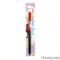 Pentel Arts Color Brush Pen (Red) XGFL-102X