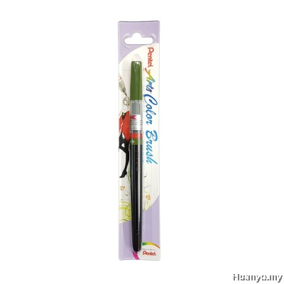 Pentel Arts Color Brush Pen (Olive Green) XGFL-115X