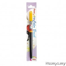 Pentel Arts Color Brush Pen (Yellow Orange) XGFL-140X