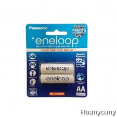 Panasonic Eneloop Rechargeable Battery - AA size