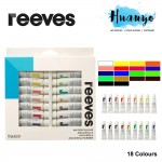 Reeves Water Colour Paint (Set of 18)