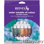 Reeves Water Mixable Oil Paint Colour (Set of 18)