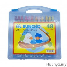 Buncho Oil Pastel Gabang Set (48 Colours)