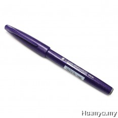 Pentel Fude Touch Brush Sign Pen - Violet