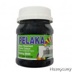 Pelaka Mural Poster Colour Black (No.170) - 80g