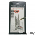 Faber-Castell 9000 Drawing and Sketching Pencils Set