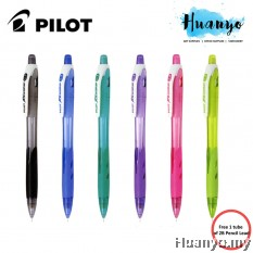 PILOT Mechanical Pencil REXGRIP Value Pack (Free Pencil Lead) 0.5mm-0.7mm