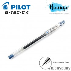 Pilot G-Tec-C Gel Pen 0.4 mm - Blue