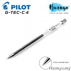 Pilot G-Tec-C Gel Pen 0.4 mm - Black