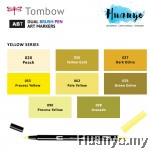 Tombow ABT Dual Tips Drawing & Calligraphy Brush Pen - Yellow Shades (8 Colours, Per PCS)