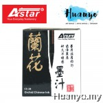 Astar Orchid Black Chinese Ink