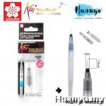 Sakura Koi Self Moistening Art Water Colour Brush Pen - Medium