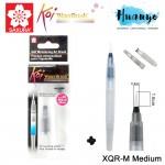 Sakura Koi Self Moistening Art Water Colour Brush Pen - Large